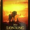 超実写版 ライオンキング 映画で英語学習!英語版70単語を解読