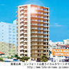 【沖縄】プラザハウス前バス停徒歩2分 コンフォート山里ライカムタワー2017年12月完成