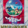 意外と安く買えるメガロマニアのゲーム 逆プレミアソフトランキング