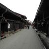 古き良き伝統の町・飛騨