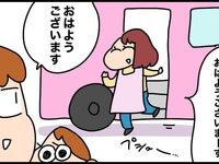 息子の登園姿に涙が…入園5日目の朝に感じた成長の瞬間! by ゆゆ