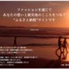 【ふるさと納税】「noma-style.com」 〜ジェラートピケからエルゴベビーまで〜使い方完全保存版