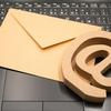 OutlookでGmailが受信できない件