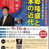 米国は日本に「核武装」を要求している。〜〜〜(下へ続く。本文を読みたい人は、ここをクリック。)