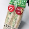 平日ダイエット‼︎【金曜編】全粒粉サンドイッチ