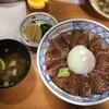 【車中泊の旅】いまきん食堂赤牛丼で昇天。【熊本グルメ編】