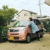 ローンが残った車を手放しました。田舎で車のない生活を始めるメリット。