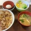 【すき家】牛丼食べたかった…