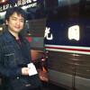 2012年GW台湾旅行 バスで台北市内へ。今夜の宿は「Mango53」