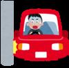【人件費の違い?】自動車の任意保険はネットがお得か?