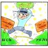 【お知らせ】ブログ引越しました!