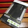 TSUNEO モバイルバッテリー XT-S10000 購入レビュー