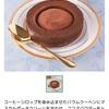 ファミマ新作予告!コラボや人気シリーズの新作登場✨(3月16日発売商品)