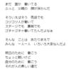 SMAPのベストアルバム『WOOL』の良さ ~等身大のアイドル像を描く歌詞~