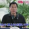 ★行け! ドゥテルテ大統領「レッドラインを越えるいかなる国に対しても、フィリピンは宣戦を布告する」