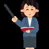 子供の勉強と塾ナビゲート:テスト範囲回収中!