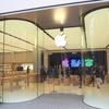 PCライトユーザーの僕がアップルストアで店員さんに相談をした結果、MacBook Proを買うことに決めた。