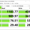 10gbpsのイントラネット環境を構築してみた #2 NASのセットアップとベンチマーク