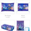 【セレブレーション柄】東京ディズニーランド、ディズニーシーのセレブレーショングッズが新発売【Amazon、楽天は在庫なし、メルカリで販売、購入可】ビッグサンダーも再開!