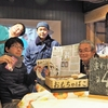 津屋崎「まわしよみ新聞」40号を発行しました――31号からのダイジェスト――