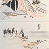 独鈷の滝と愛宕神社