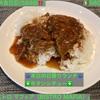 🚩外食日記(569)    宮崎ランチ   🆕「ビストロ マフィア(BISTRO MAFIA)」より、【本日の日替りランチ】‼️