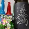 「日本酒」×「芋焼酎」ハイブリット酒‼️