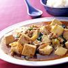 グローバルライフ株式会社 | Global Life 豆腐の日