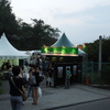スローライブ初日、トータス松本と田島貴男のライブを聴いてきました!