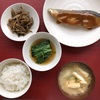 【レポート】冬のおやこコース③「鰆を食べよう!」