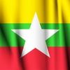 ミャンマーに無知なカニ、準備せぬまま出発を迎える