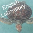 "小学校英語教育研究会""English Laboratory"""