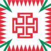 ドナウ社会主義労農党の組織