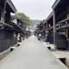 岐阜県観光大使のつれづれ~2020.04.14~