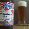 南都酒造所 「OKINAWA IPA」