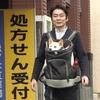 「花子と先生の18年」テレビ熊本で放送です。