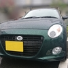 【車】ダイハツ コペン セロ(5MT)を車好き一般人がレビューする!