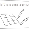 どうなる日本の未来のデザイン