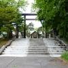 【御朱印】江別市 江別神社