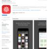 "iPad Pro から Programming Lab を利用する方法 | ""Wolfran Cloud アプリ"" から利用すれば解決 - 12月2016"