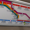 運行路線情報があいまい検索と読み検索に対応します!!