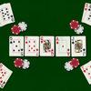 ポーカーで稼ぐなら、テキサスホールデムの遊び方を覚えよう!