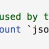 GoのコードからDockerコンテナへのディスクボリュームのマウントを実装する