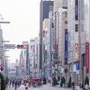 【写真複製・写真修復の専門店】画像間違いクイズ134!東京・銀座