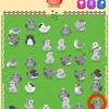 【鳥見つけ】最新情報で攻略して遊びまくろう!【iOS・Android・リリース・攻略・リセマラ】新作スマホゲームが配信開始!