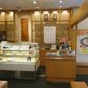 大かまど 芝 本店 / 札幌市中央区南1条西4丁目 三鵬ビル 3F・4F