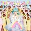 きゃりーぱみゅぱみゅ 新曲「ゆめのはじまりんりん」公式YouTubeフル動画PVMVミュージックビデオ