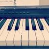 【ピアノの思考】左手のヴォイシング