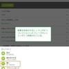 JWLanguage(Android版)を使いこなす 第9回 「聞く」のレッスン
