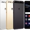 楽天モバイル Leicaデュアルカメラ搭載の5.1型Androidスマホ「Huawei P10」を発表 (格安SIM / MVNO)